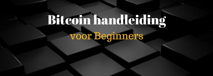 Bitcoin: Een handleiding voor beginners